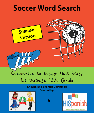 Soccer Word Search #1 - Spanish